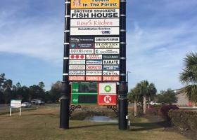 4999 Carolina Forest Blvd.,Myrtle Beach,South Carolina,29579,Office / Medical,Forest Crossing,Carolina Forest Blvd.,2,1229