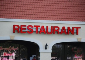 South Carolina,Retail / Restaurant,1043